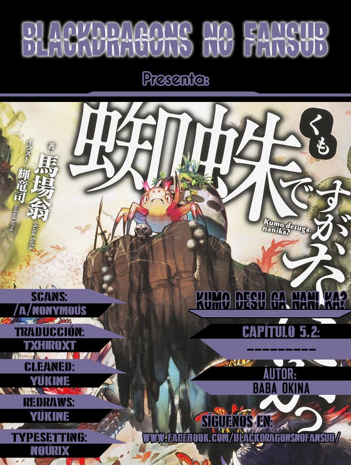 http://c5.ninemanga.com/es_manga/59/18683/466138/083e871532e9e5dabb086ebd30307b3b.jpg Page 1