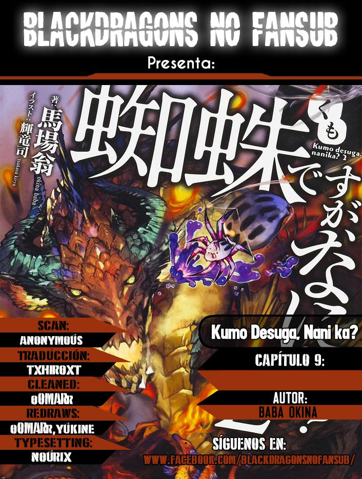 http://c5.ninemanga.com/es_manga/59/18683/487953/e038fc8b030e75e831dec03a1111c41e.jpg Page 1
