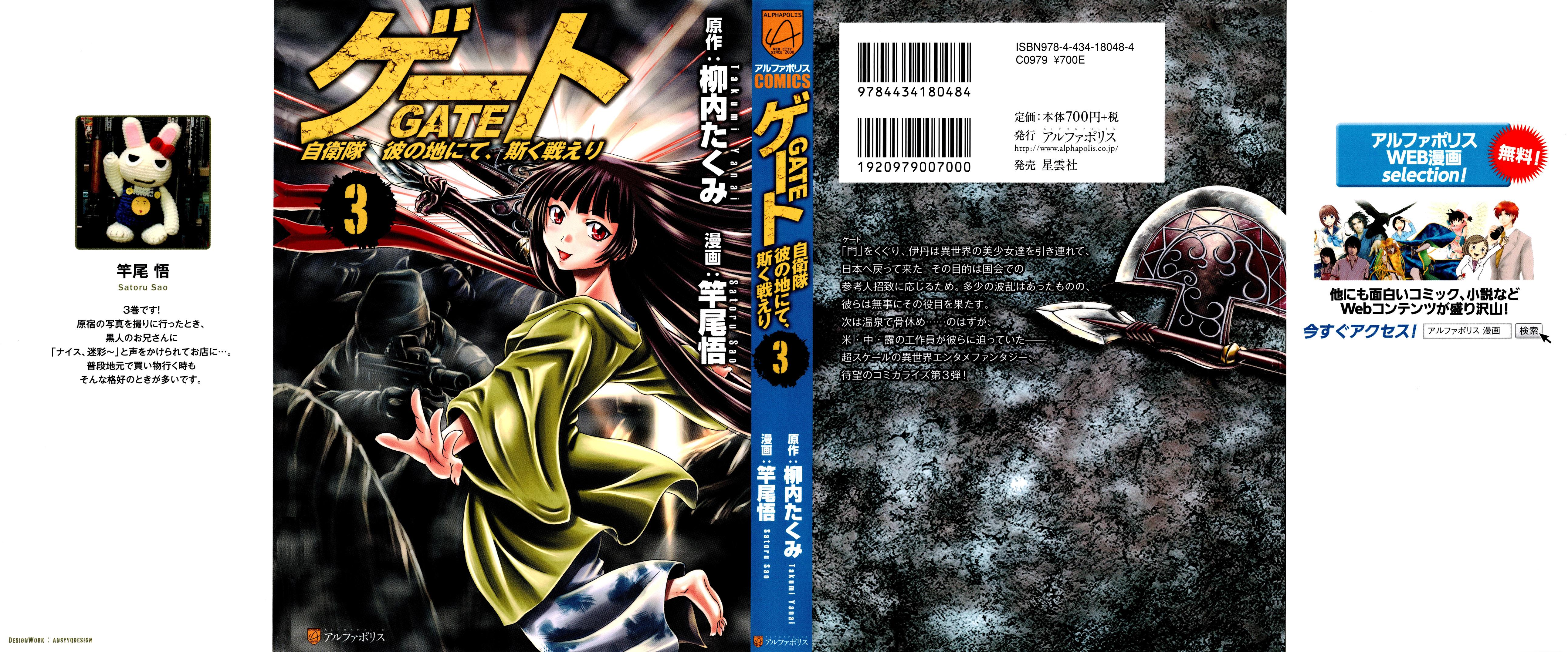 https://c5.ninemanga.com/es_manga/59/187/351118/51efec699670c82f306c1b8251b8a6ae.jpg Page 1