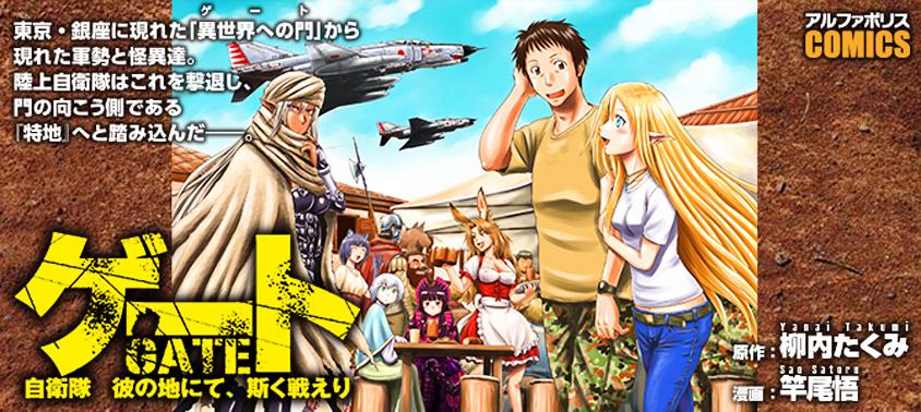 https://c5.ninemanga.com/es_manga/59/187/351172/b7644abae9d51f072401f013b5d42d53.jpg Page 1