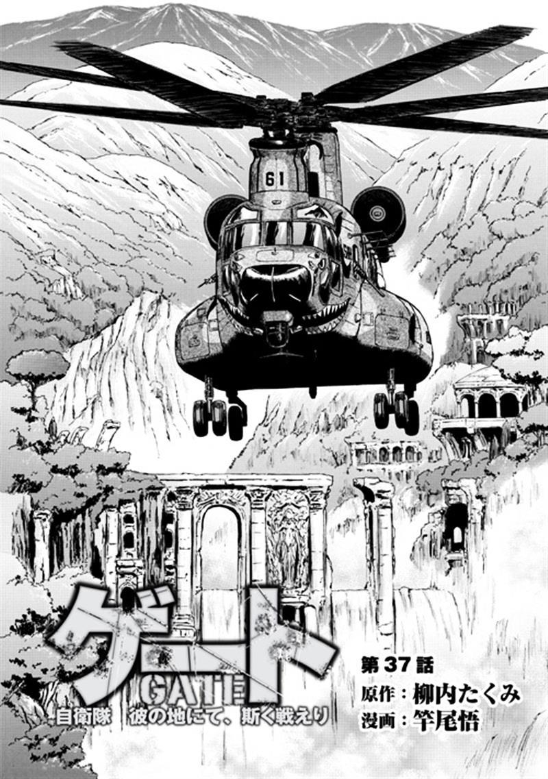 https://c5.ninemanga.com/es_manga/59/187/351176/4a5096a66175dc4751bcc0502185a2f5.jpg Page 3