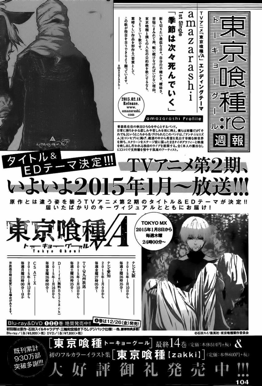 https://c5.ninemanga.com/es_manga/59/59/191658/5a10cafde1d0ab0da1aac233bd0181a5.jpg Page 20
