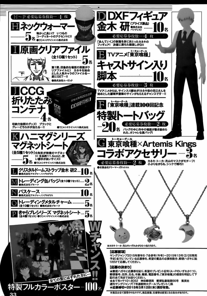 http://c5.ninemanga.com/es_manga/59/59/191664/7f2f12c8fcb71fa4e15106a8dfc3fdee.jpg Page 24