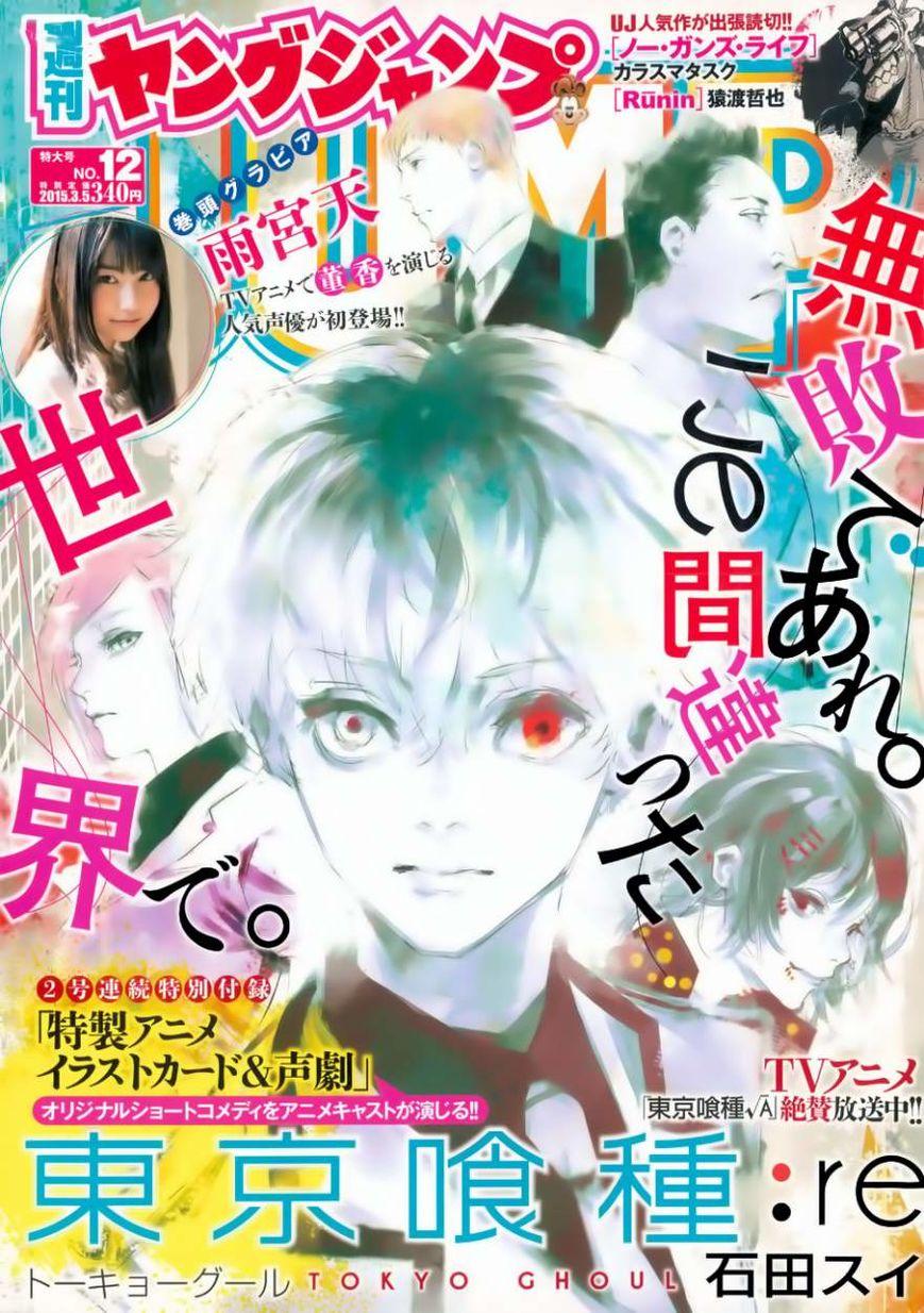 http://c5.ninemanga.com/es_manga/59/59/191673/786d54b10805cdb475d07522426292cc.jpg Page 2