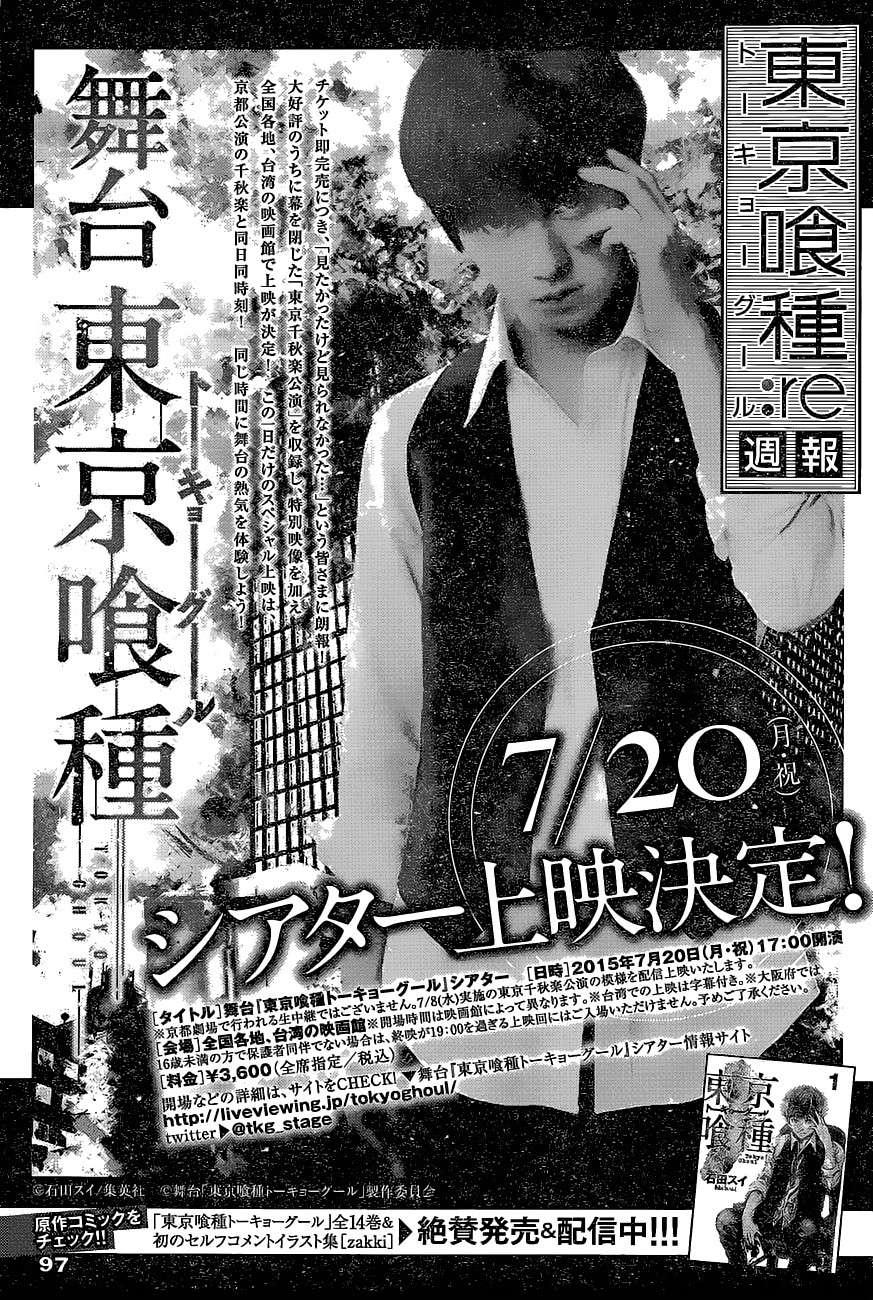 http://c5.ninemanga.com/es_manga/59/59/389362/39acb542878b92997468cd17aa72399e.jpg Page 21