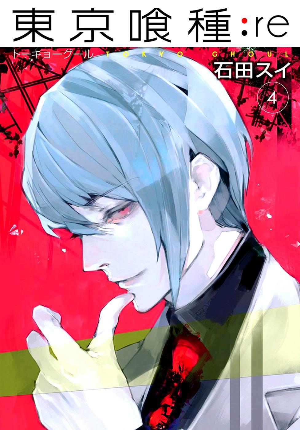 http://c5.ninemanga.com/es_manga/59/59/417010/601753ce31c7ae9bd0e3a2bbb58b1931.jpg Page 2