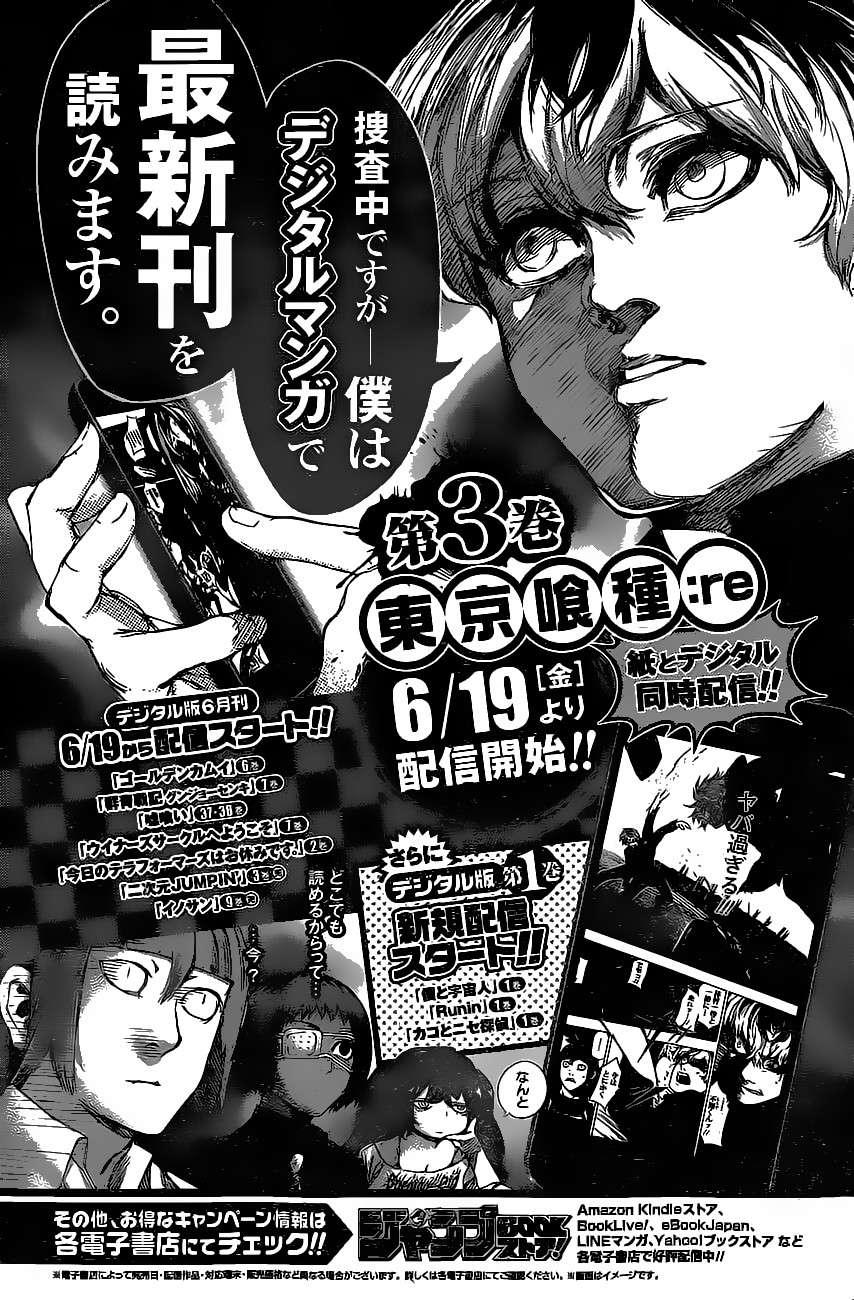 https://c5.ninemanga.com/es_manga/59/59/430255/645d8981d8d3547c17119dda7d6c057a.jpg Page 24