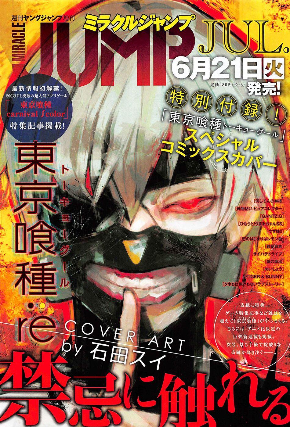 http://c5.ninemanga.com/es_manga/59/59/474649/ed1dac006b5ef6170e646d7eb9ee2d1a.jpg Page 2