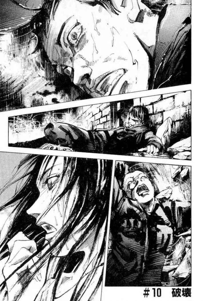 https://c5.ninemanga.com/es_manga/60/124/194913/158ffdb5e76f0e99f1b9e0f99ed380e9.jpg Page 1