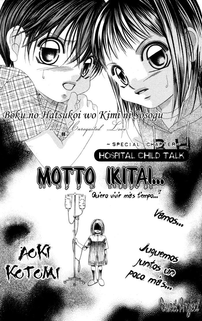 https://c5.ninemanga.com/es_manga/60/17404/410449/342c472b95d00421be10e9512b532866.jpg Page 1