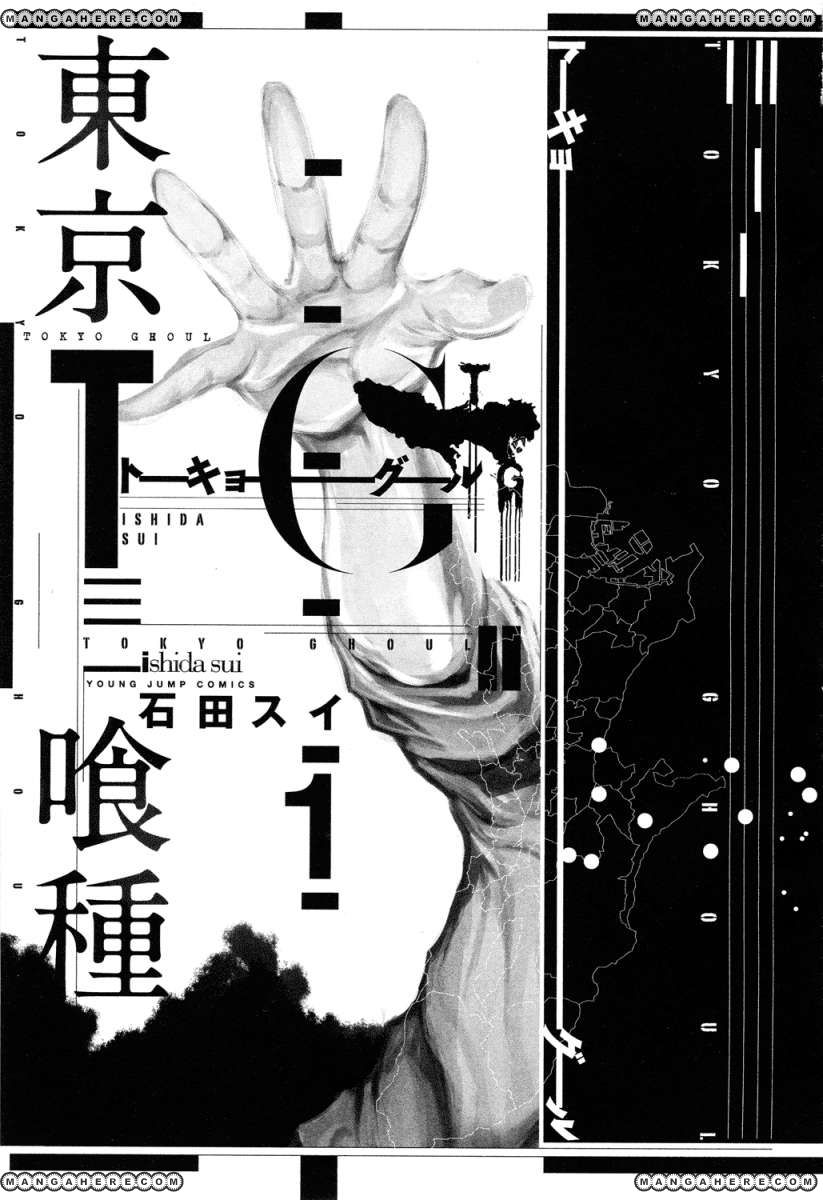 http://c5.ninemanga.com/es_manga/60/60/191682/990c7ce9f046359dac66324e418e8e62.jpg Page 5