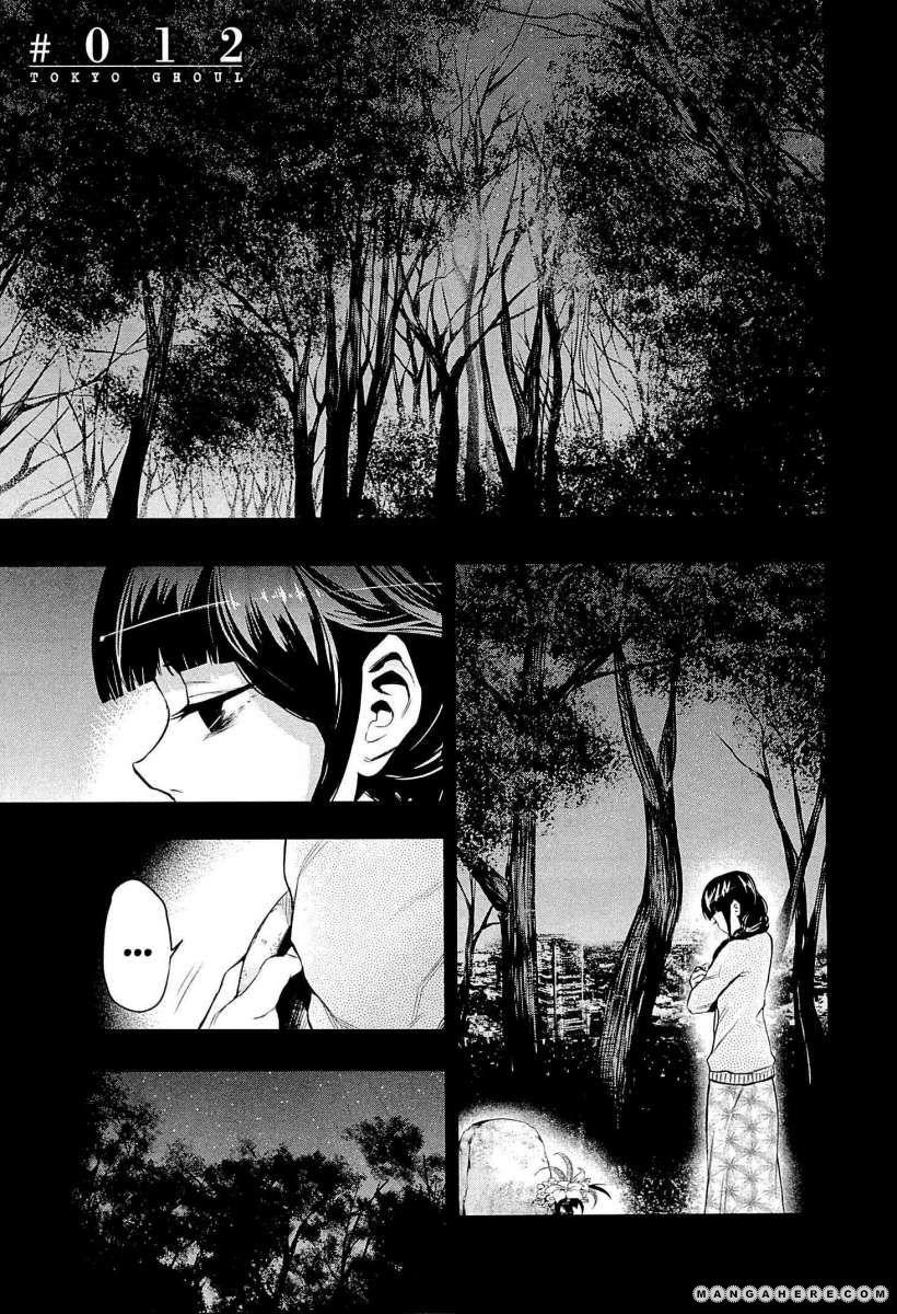 http://c5.ninemanga.com/es_manga/60/60/191703/6860ab49acd7a5f3fcaee171cd6b7dc5.jpg Page 2