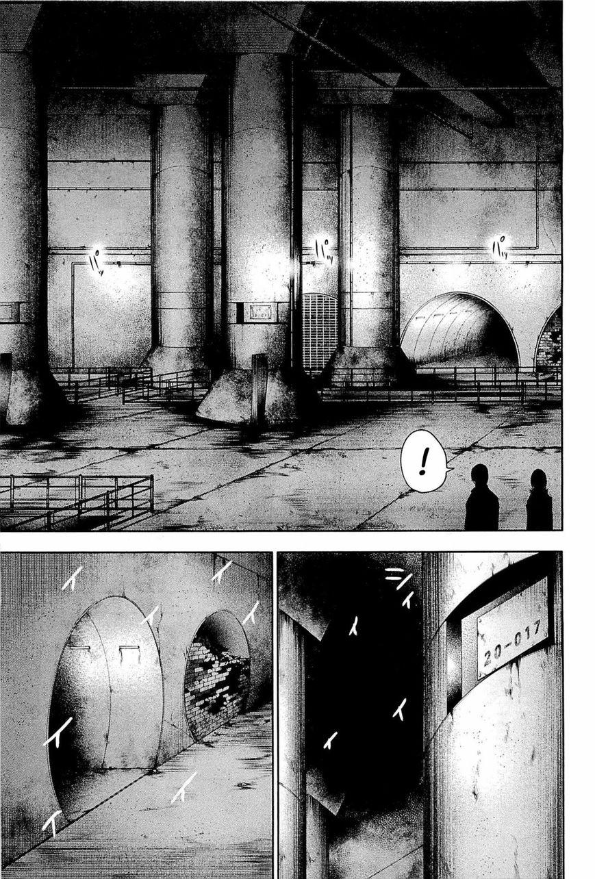 http://c5.ninemanga.com/es_manga/60/60/191718/e4a5e8fb022785d56a9cefcaa4ac0ee5.jpg Page 6