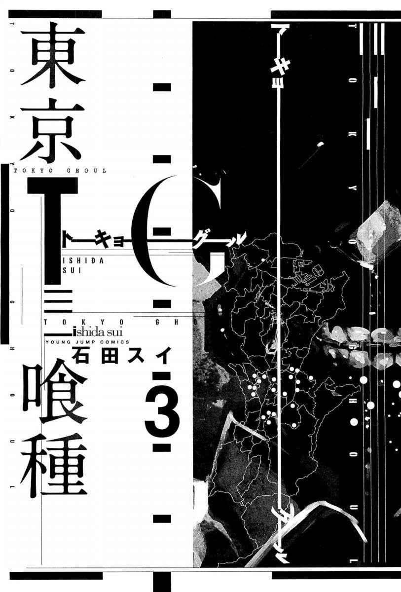 http://c5.ninemanga.com/es_manga/60/60/191720/1ad2a9e40837c1171ed8f1302fc0cd87.jpg Page 7