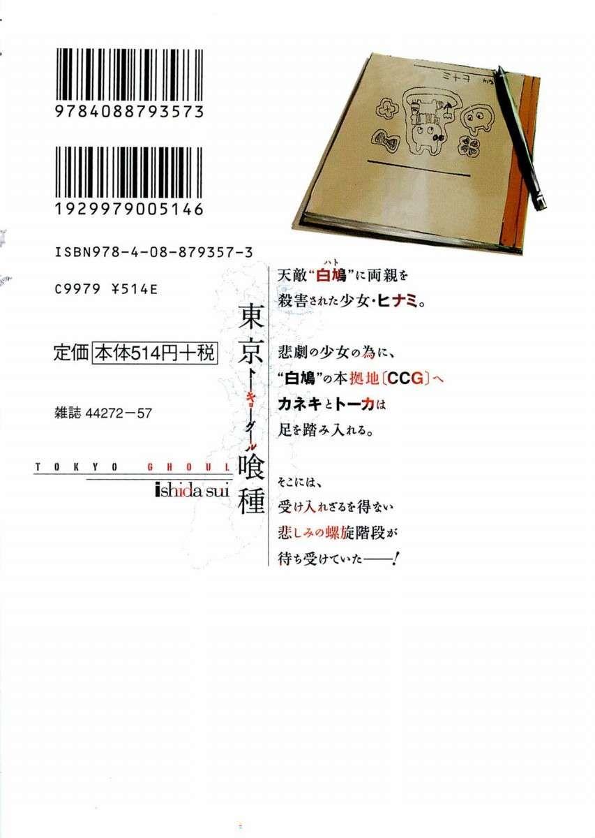 http://c5.ninemanga.com/es_manga/60/60/191720/f9dce56ddc1dc4ebda5d045069f62393.jpg Page 3