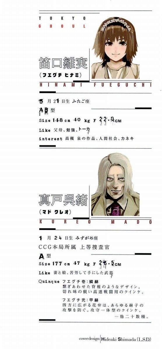 http://c5.ninemanga.com/es_manga/60/60/191720/fc5bbeb3f3a9051f9c7f3cf8b77434fb.jpg Page 5