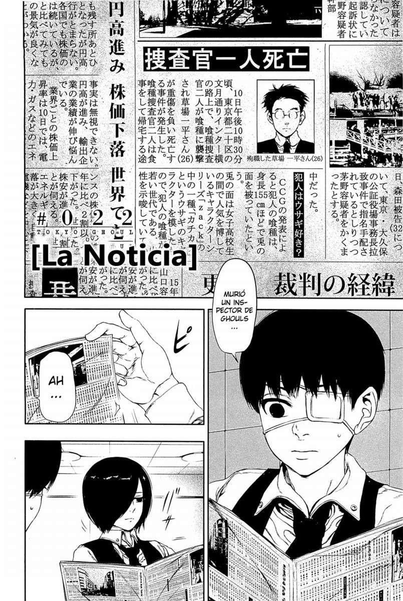 http://c5.ninemanga.com/es_manga/60/60/191724/d1a69640d53a32a9fb13e93d1c8f3104.jpg Page 3