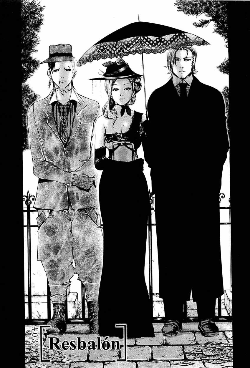 http://c5.ninemanga.com/es_manga/60/60/191752/fe2e8683896b780af2018dace7ac45c9.jpg Page 3