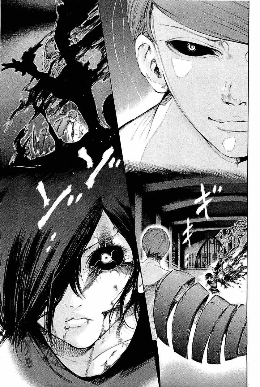 http://c5.ninemanga.com/es_manga/60/60/191772/96f0a190986ed55124c246fd4c7e412f.jpg Page 4