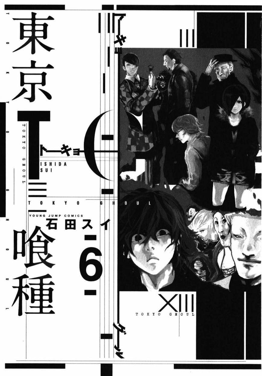 http://c5.ninemanga.com/es_manga/60/60/191780/f53d6d41d4ea910e11d4ea914d58b803.jpg Page 3