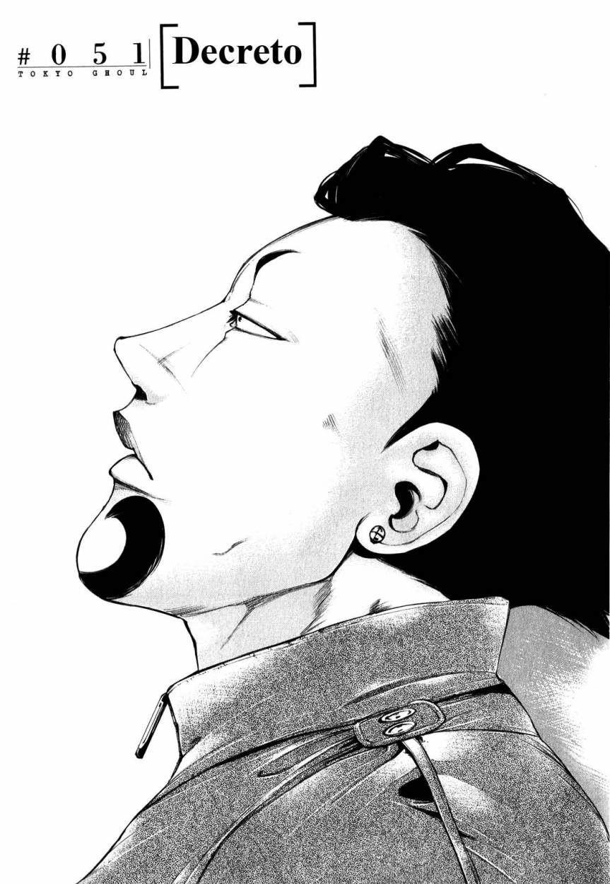 http://c5.ninemanga.com/es_manga/60/60/191784/ac0071f018d6ac7568394853c44cef1f.jpg Page 5