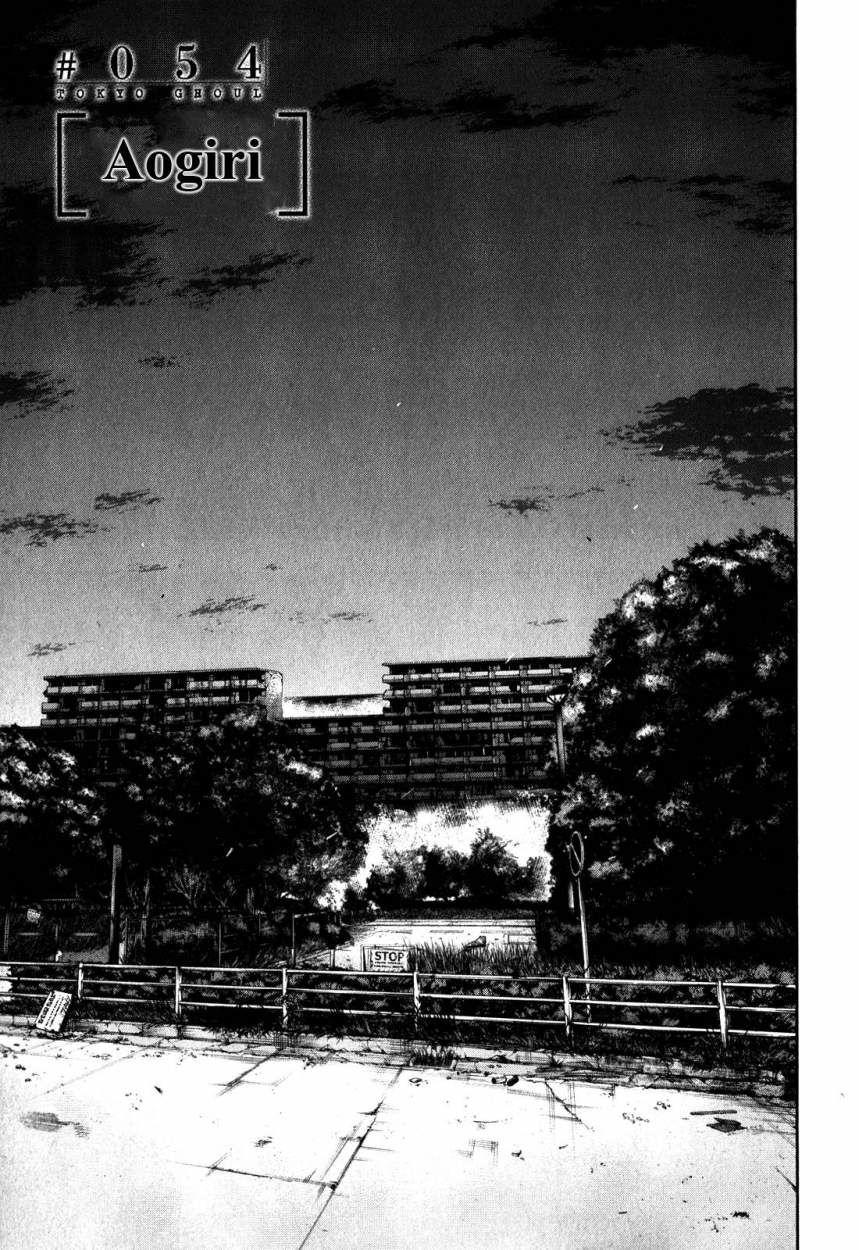 http://c5.ninemanga.com/es_manga/60/60/191789/10b90dbc0688218f02c433160e93ed45.jpg Page 3