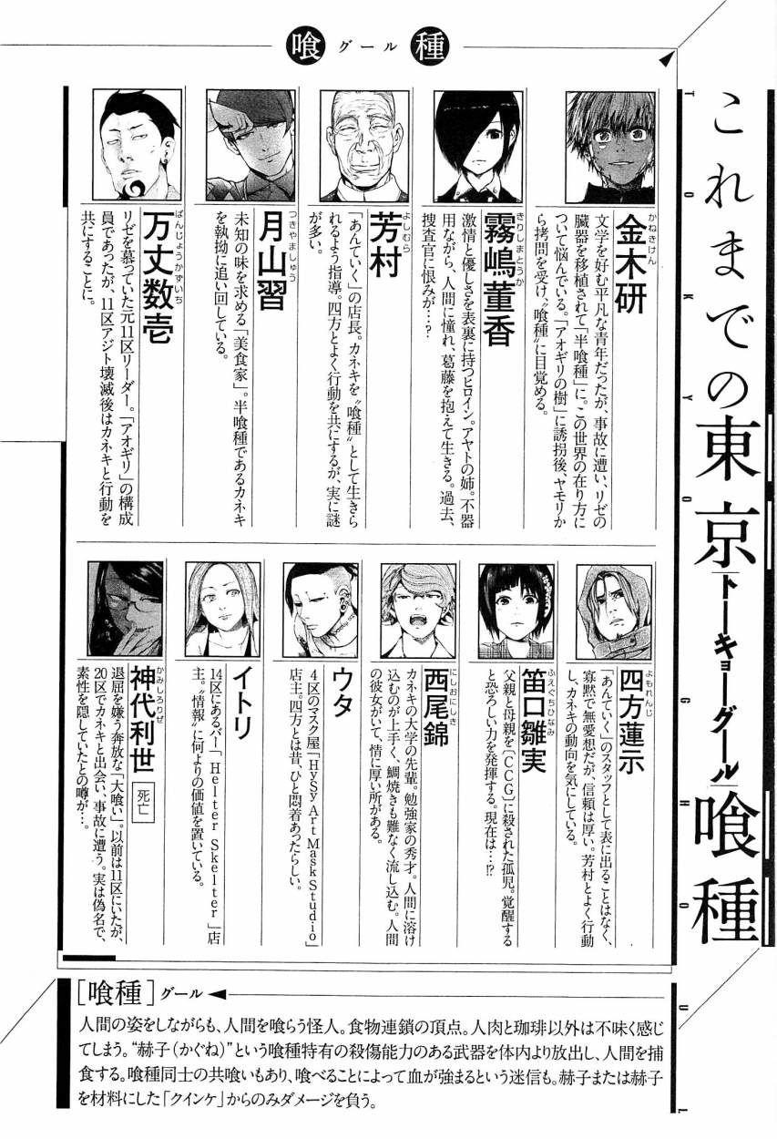 http://c5.ninemanga.com/es_manga/60/60/191826/07b12dca5bf1da16311c6d47125fe746.jpg Page 8