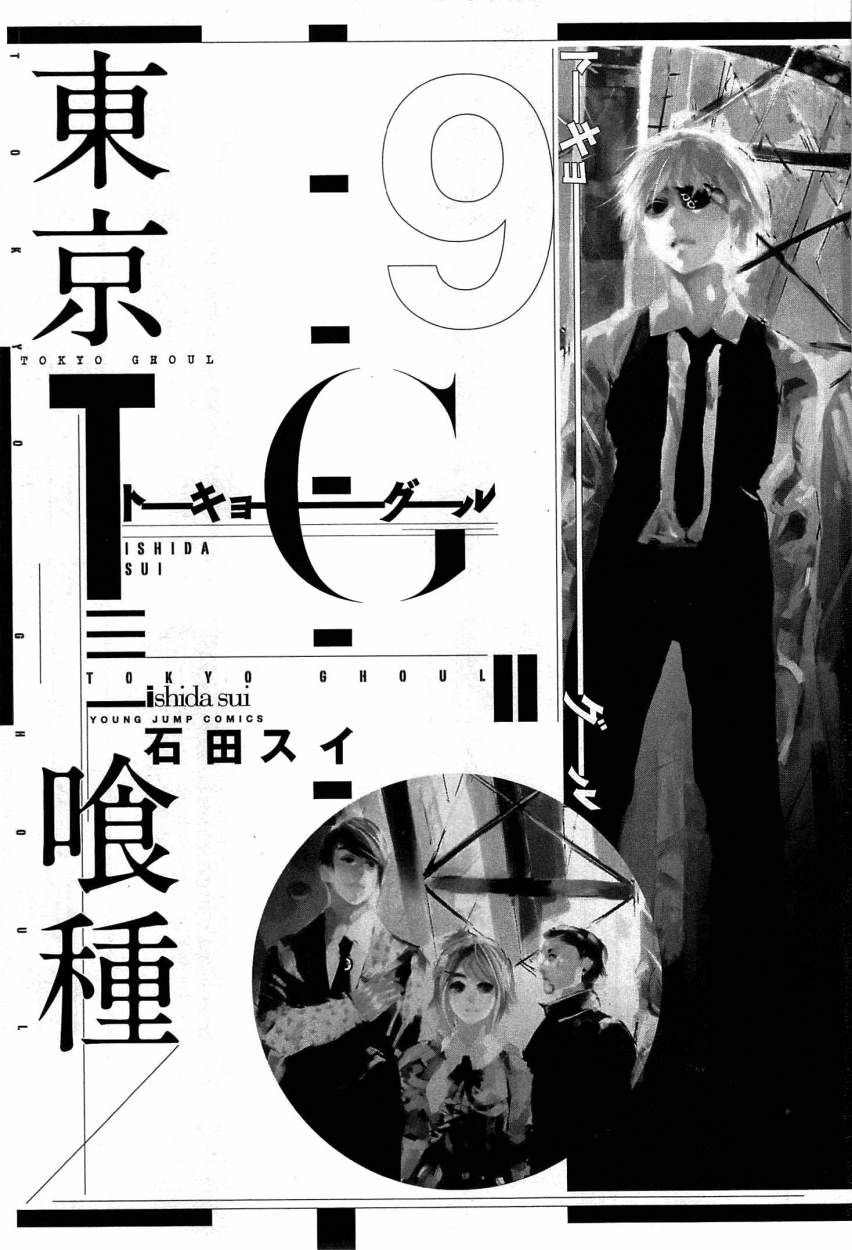 http://c5.ninemanga.com/es_manga/60/60/191826/39aeaacf2e713a58b9e242615dab47a3.jpg Page 7