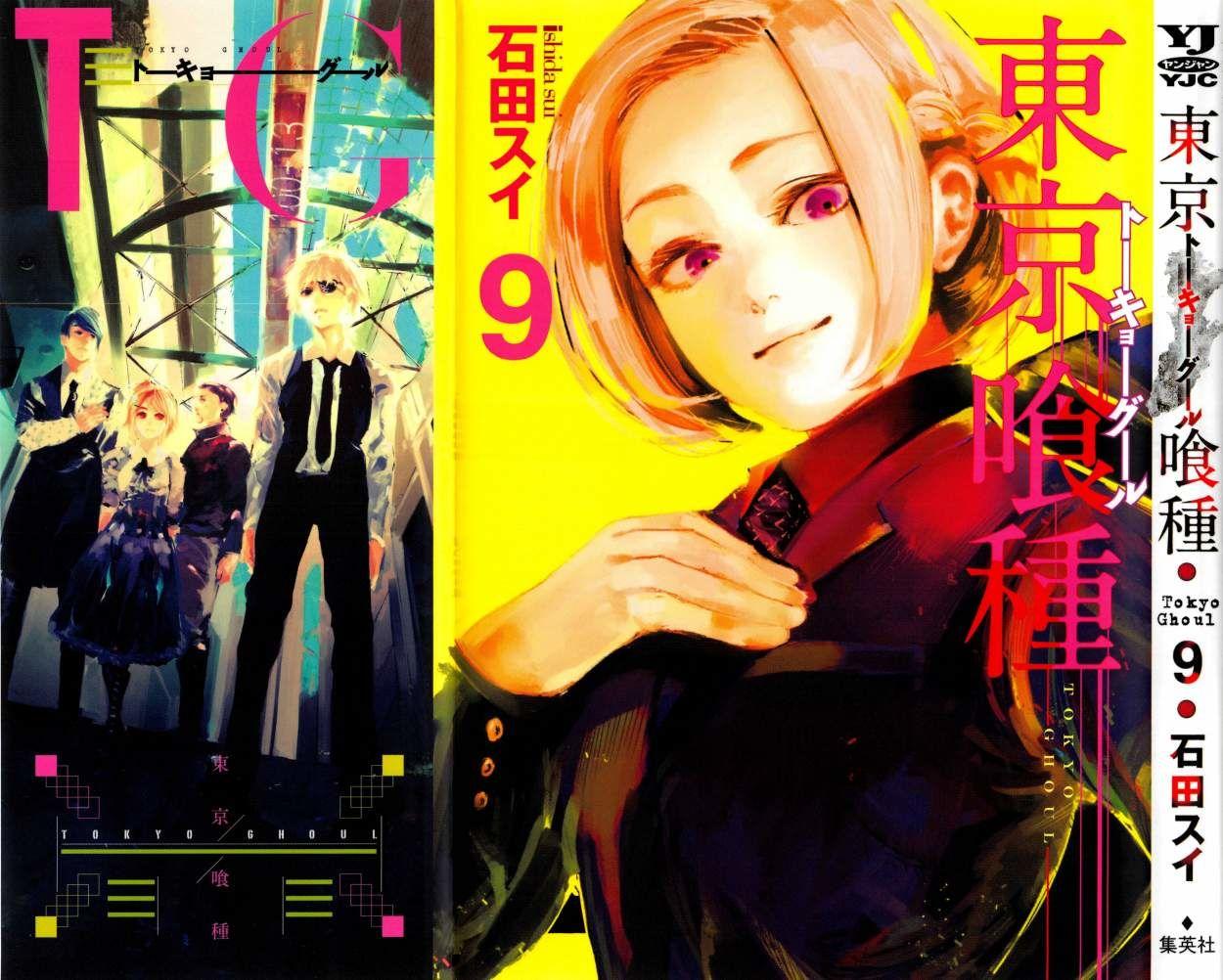 http://c5.ninemanga.com/es_manga/60/60/191826/b7a545636dbde3a0a794364791a4cd13.jpg Page 2