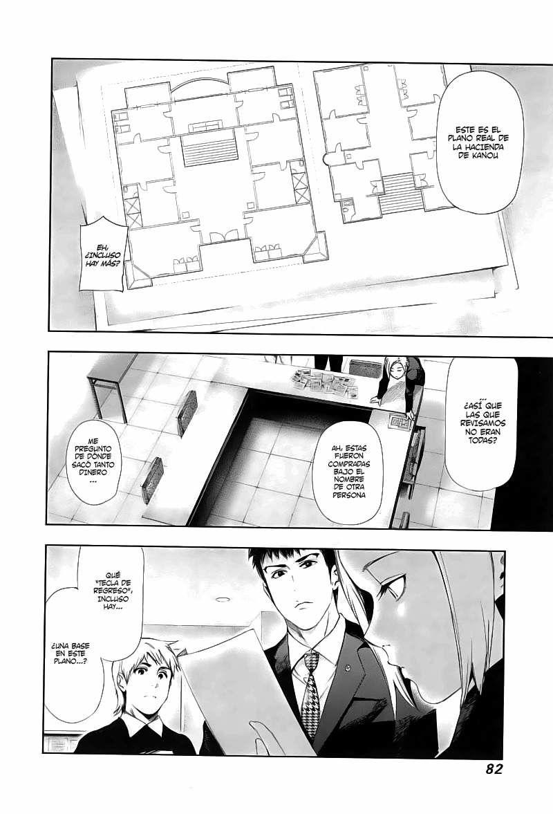 http://c5.ninemanga.com/es_manga/60/60/191838/6d9d8262844bea015e2303ae58d829bf.jpg Page 6