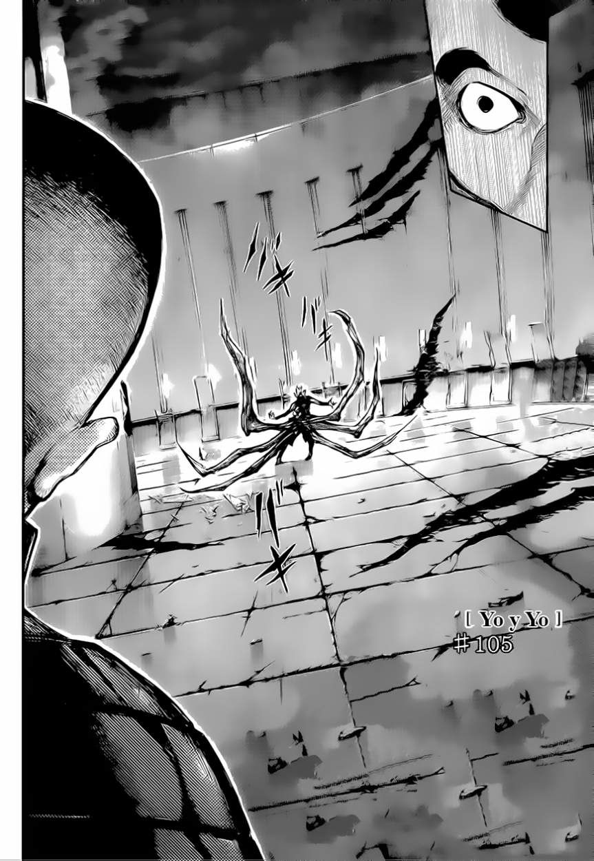 http://c5.ninemanga.com/es_manga/60/60/191858/fceb58eea3ffda92cf9ab32fd9e5fe0d.jpg Page 5