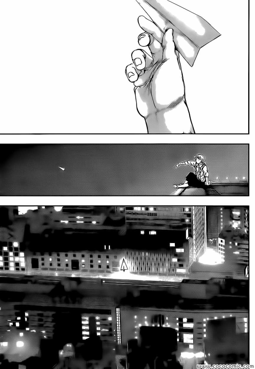http://c5.ninemanga.com/es_manga/60/60/191881/481f0dd7ae83e18513be0b4e400a9535.jpg Page 20