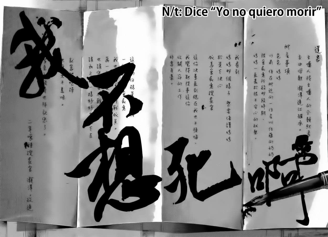 http://c5.ninemanga.com/es_manga/60/60/191881/60ec22244723fb49b391a8f256249a29.jpg Page 18