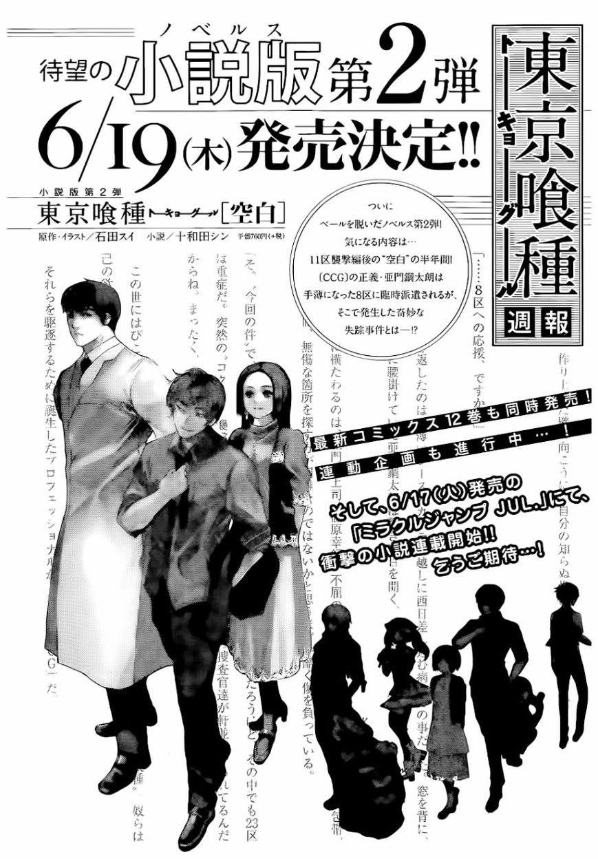 http://c5.ninemanga.com/es_manga/60/60/191884/0164681a5e7cab55bfaa89e9c524c9f0.jpg Page 3