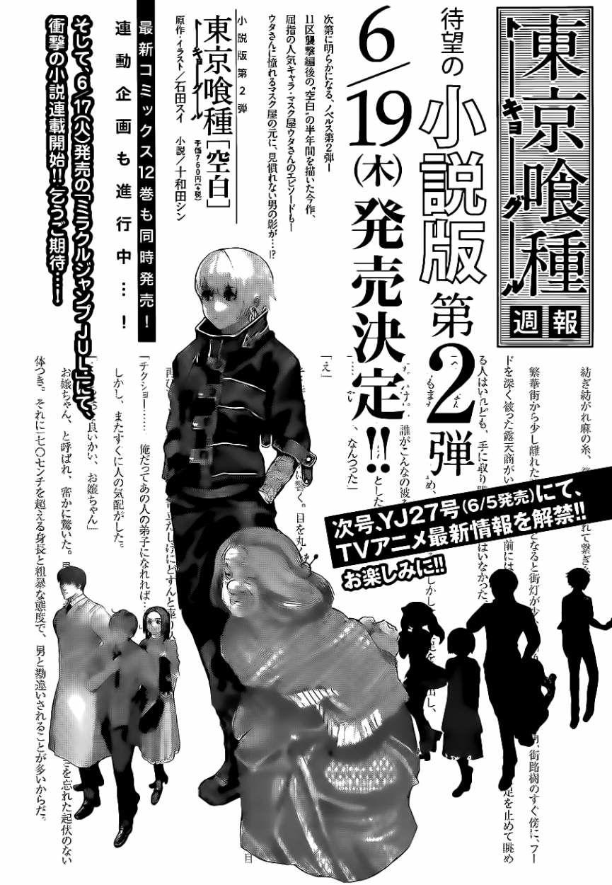 http://c5.ninemanga.com/es_manga/60/60/191886/495fc8d4cb2876570aa578a6a9fab3c6.jpg Page 3