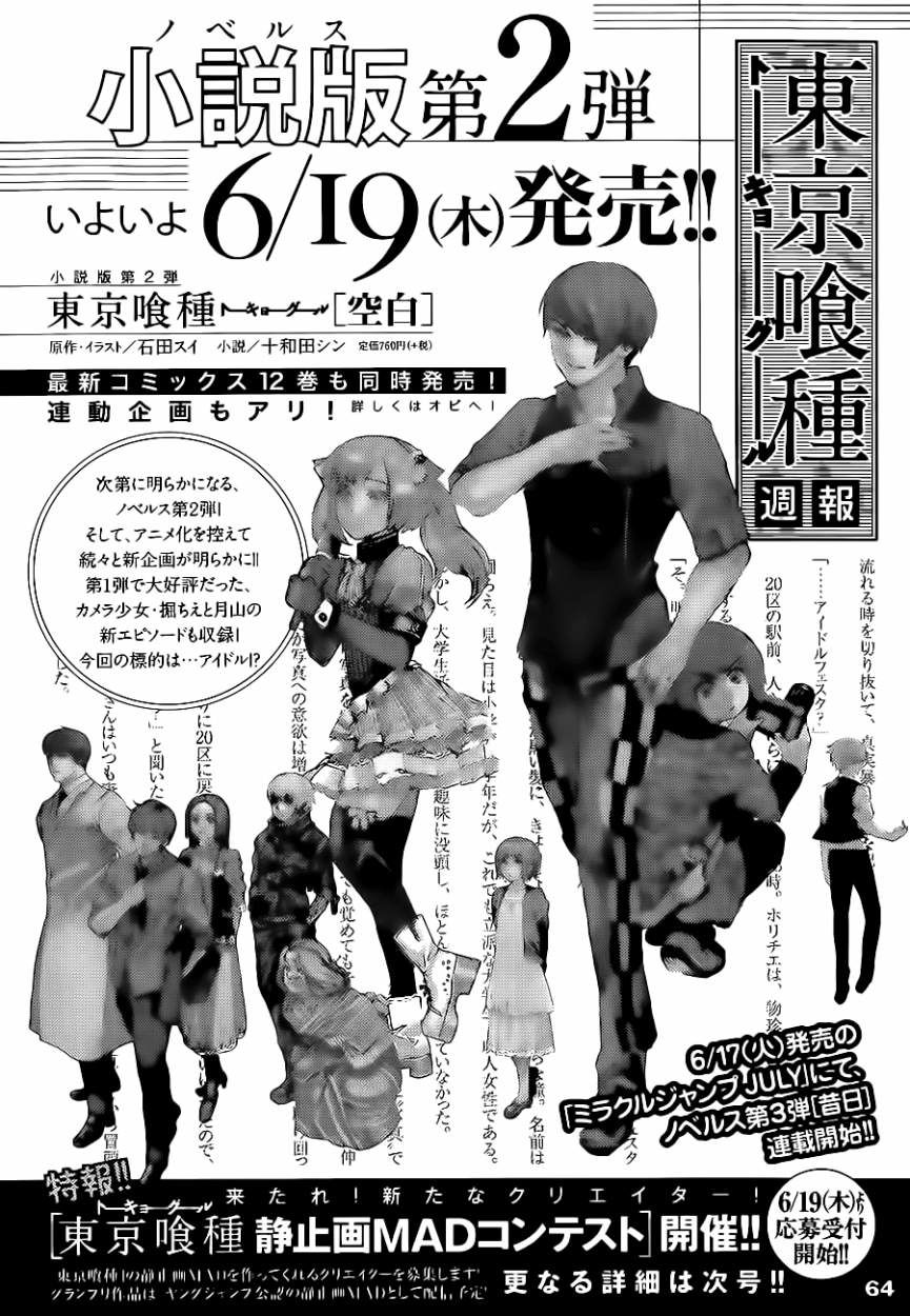 http://c5.ninemanga.com/es_manga/60/60/191889/6af924ebe7eec2218f8d11d3dd582d04.jpg Page 3