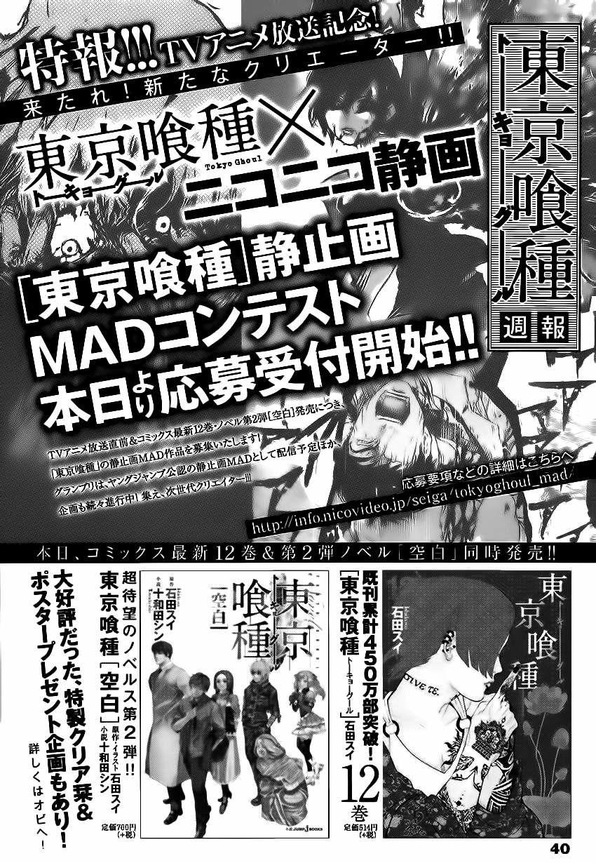http://c5.ninemanga.com/es_manga/60/60/191891/b7517a0edb64409325721909b041132a.jpg Page 3