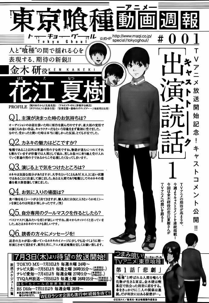 http://c5.ninemanga.com/es_manga/60/60/191893/ad3243752fe953cb7b4b8c82c0b8ee79.jpg Page 3