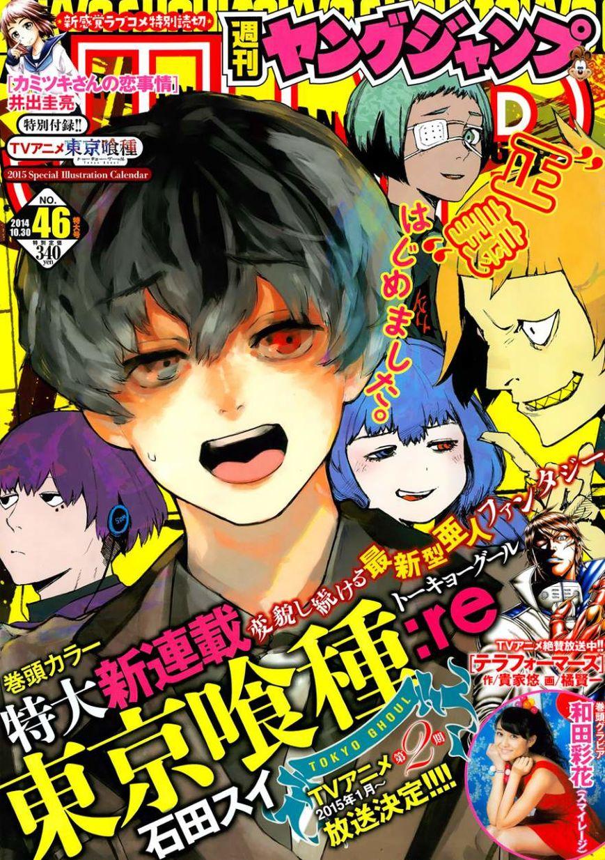 http://c5.ninemanga.com/es_manga/60/60/191914/ee8b764df1651767f2bd0ed3f5969d4d.jpg Page 3