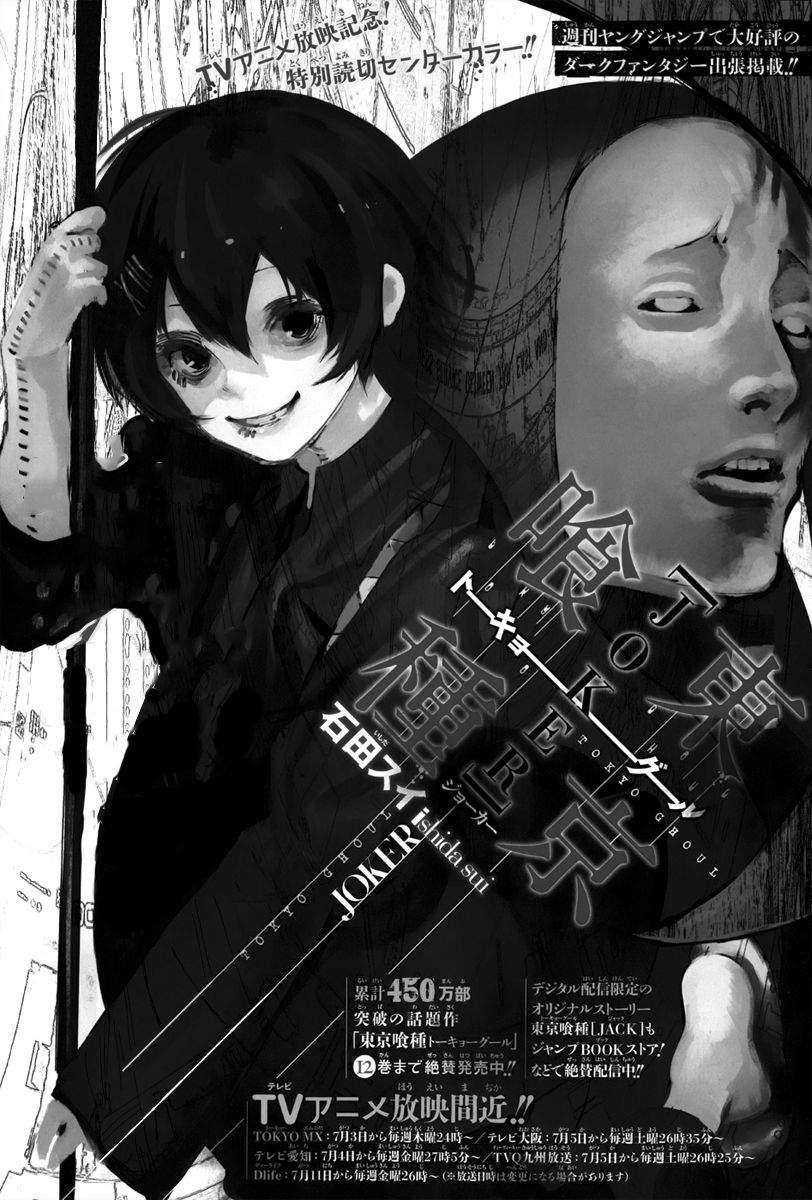 http://c5.ninemanga.com/es_manga/60/60/261771/daad8d509446c856e52d79f897232876.jpg Page 2