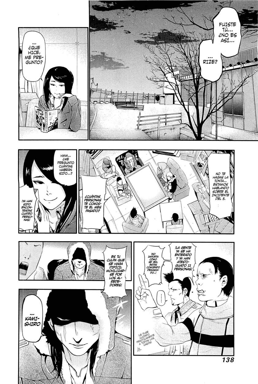 http://c5.ninemanga.com/es_manga/60/60/261774/004dbbb73c0e3933d191fa195500d018.jpg Page 8