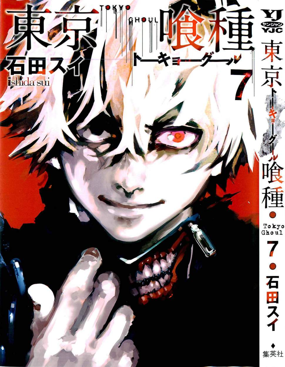 http://c5.ninemanga.com/es_manga/60/60/261790/2dcbd0fd99343ff41ff612c0cca376e0.jpg Page 3