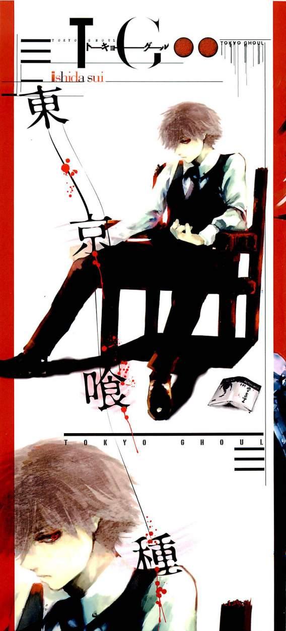 http://c5.ninemanga.com/es_manga/60/60/261790/de2190d93d73903e17117d31e689f6da.jpg Page 5