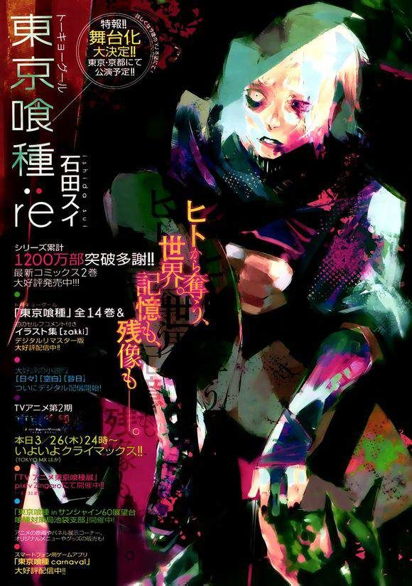 http://c5.ninemanga.com/es_manga/60/60/261807/2053816a7f21edb8c302ed31b0bafa1f.jpg Page 3