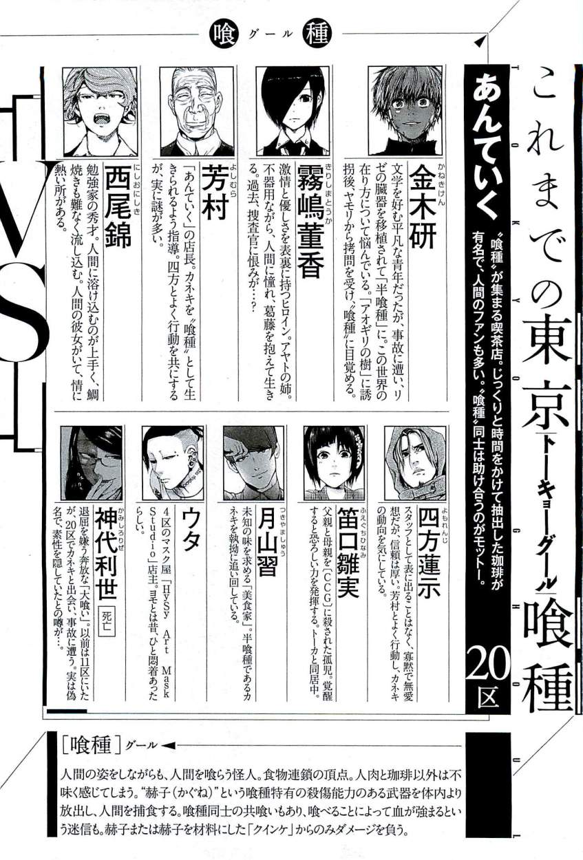 http://c5.ninemanga.com/es_manga/60/60/261809/0234c510bc6d908b28c70ff313743079.jpg Page 4