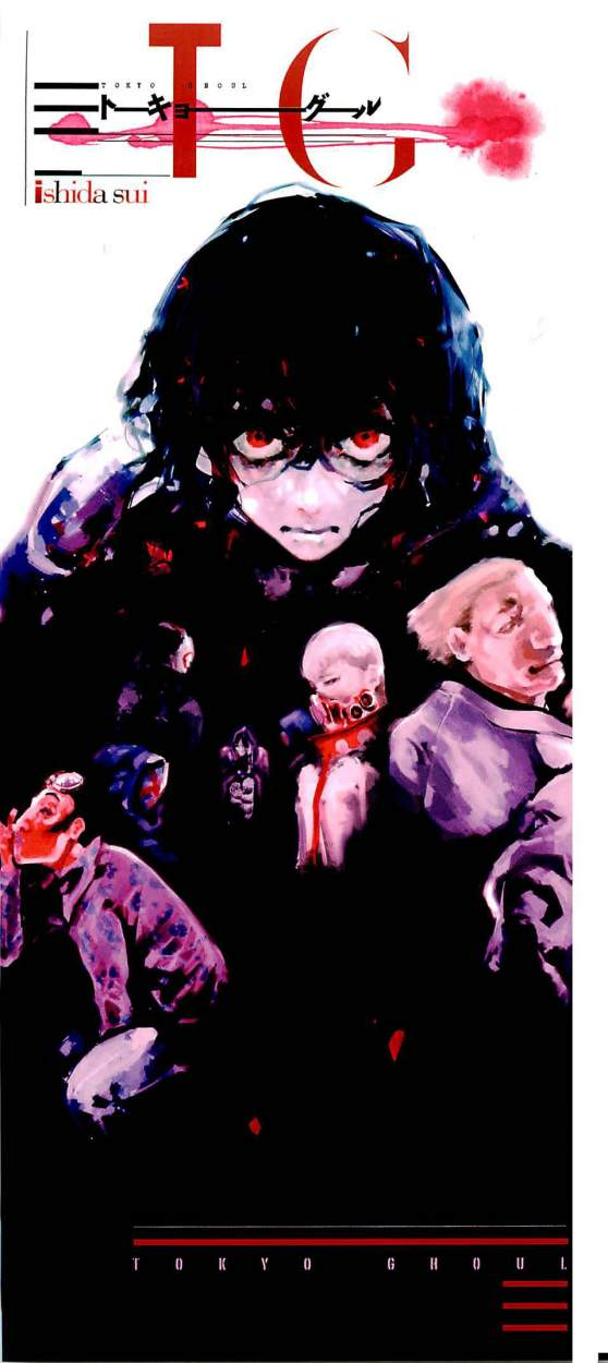 http://c5.ninemanga.com/es_manga/60/60/261809/52a995fead03e1d828980d4b3efd2719.jpg Page 8