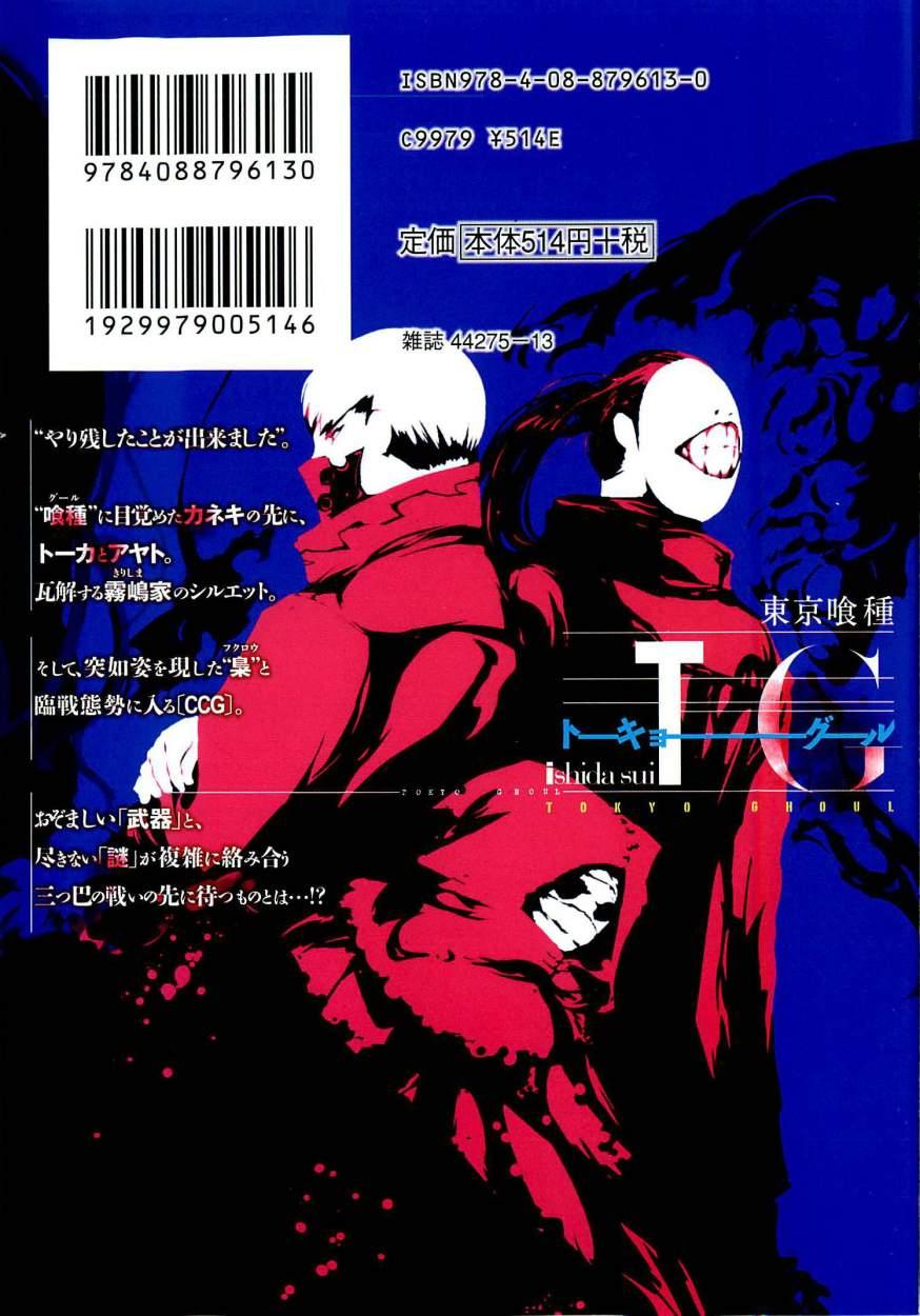 http://c5.ninemanga.com/es_manga/60/60/261809/8af7aa91dea57ef40a8a11afea500470.jpg Page 9