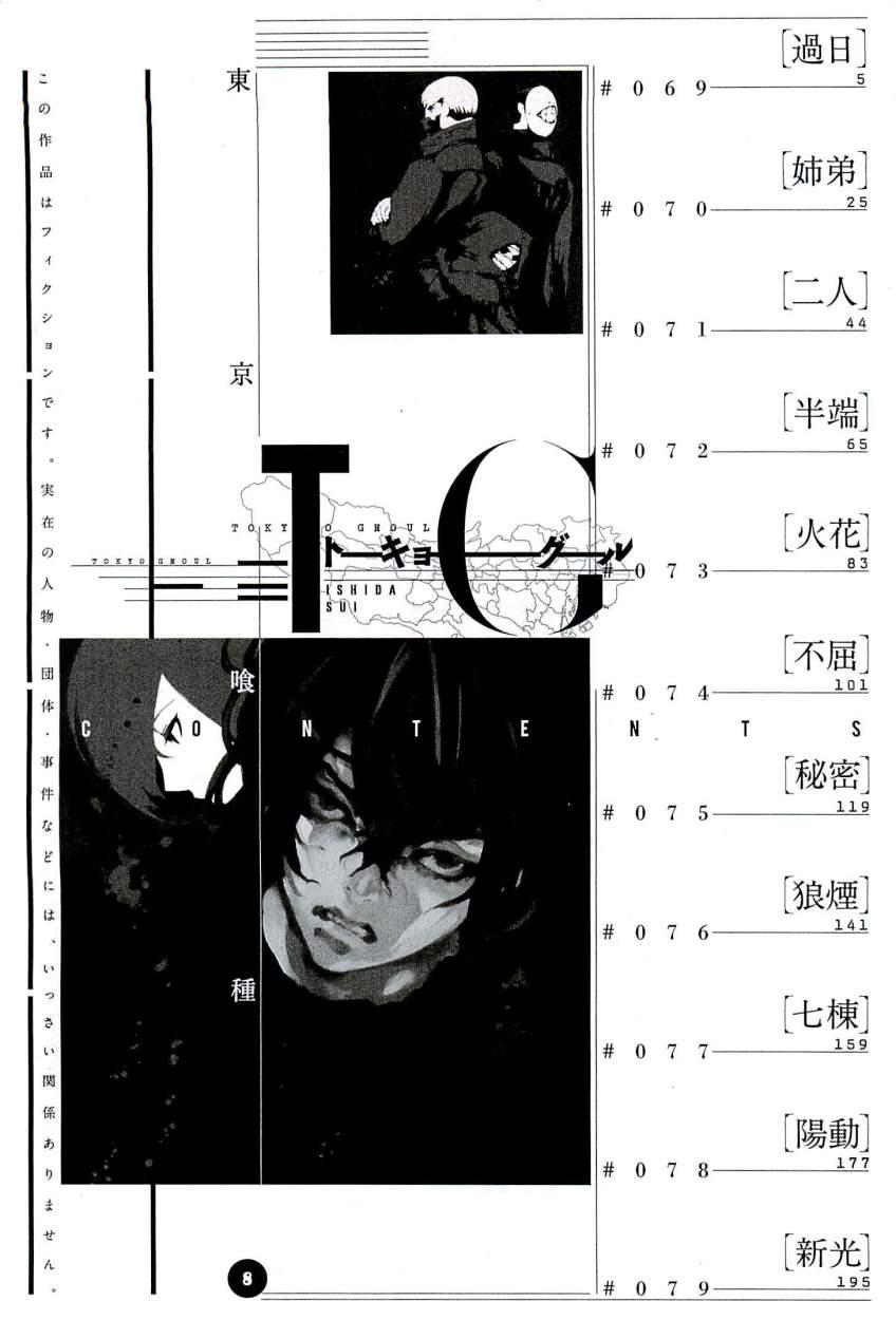 http://c5.ninemanga.com/es_manga/60/60/261809/abfc0ac6e61ca09d51d659e3b46a0899.jpg Page 11
