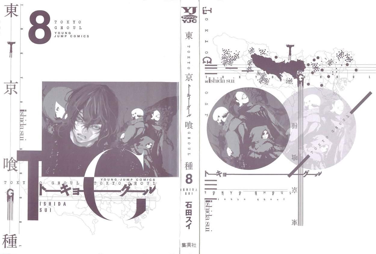 http://c5.ninemanga.com/es_manga/60/60/261809/ddd9dda6bfaf0bb1525a8a27c3ee6131.jpg Page 6