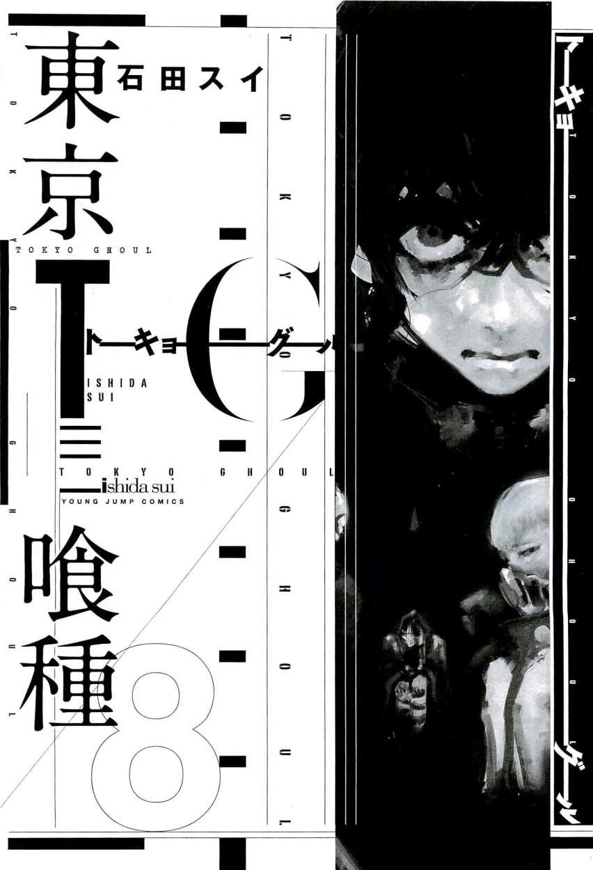 http://c5.ninemanga.com/es_manga/60/60/261809/ea3aed2bce2d893088e71e188ebca823.jpg Page 5